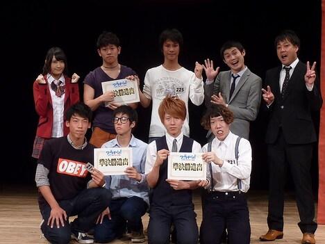 「日本一テレビ・ワラチャン!~U-20お笑い日本一決定戦~」最終大阪大会。(c)NTV