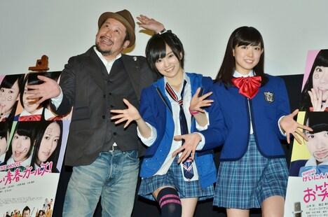 映画「NMB48 げいにん!THE MOVIE お笑い青春ガールズ!」の公開初日舞台挨拶に登壇した(左から)ケンドーコバヤシ、NMB48の山本彩と渡辺美優紀。