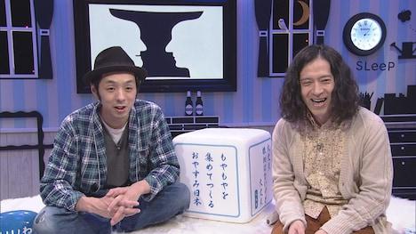 「おやすみ日本 眠いいね!」前回放送の模様。(c)NHK