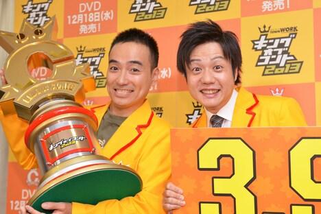 コント日本一決定戦「キングオブコント2013」で優勝したかもめんたる。