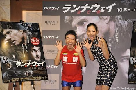 米映画「ランナウェイ/逃亡者」の日本での公開を記念したトークイベントに出演した、猫ひろしと小森純(左から)。