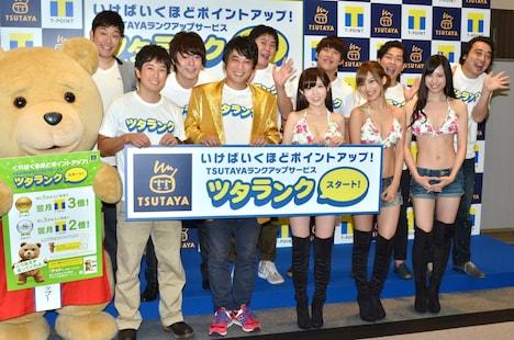 TSUTAYAのサービス「ツタランク」のスタート記念イベントに出演した、フルーツポンチ、「TSUTAYAプリンセス」(前列左から)と、あべこうじ、ウーマンラッシュアワー、ジャングルポケット(後列左から)。左端は映画「テッド」の主人公テッド。