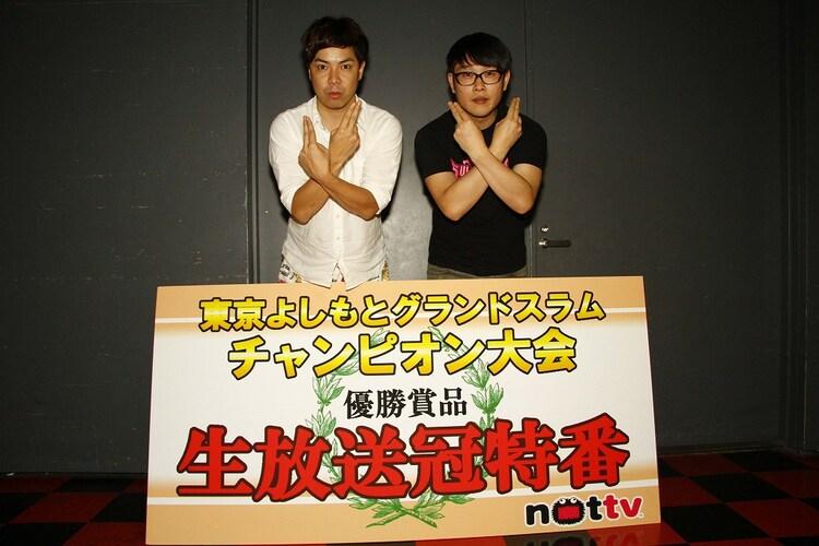 「NOTTV東京よしもとグランドスラム」チャンピオン大会で優勝したギンナナ。(c)藤澤孝代(フォトプロ)