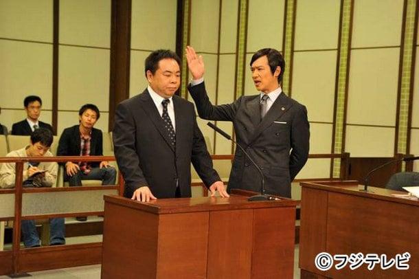2 後編 ハイ リーガル 10 話