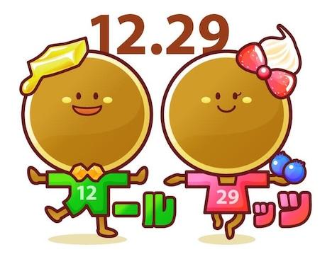 「オールザッツ漫才2013」で誕生した番組キャラクター、オール君(左)とザッツちゃん(右)。