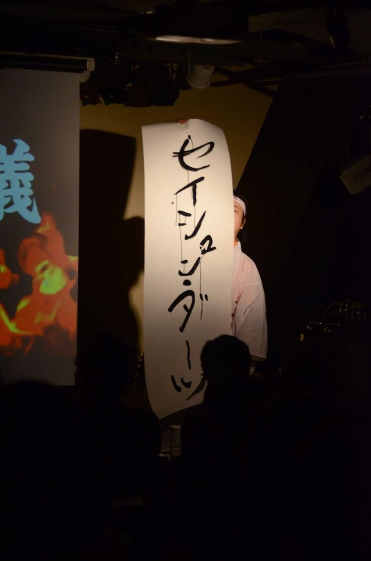 新しいコンビ名を発表したセイシュン・ダーツ野田。