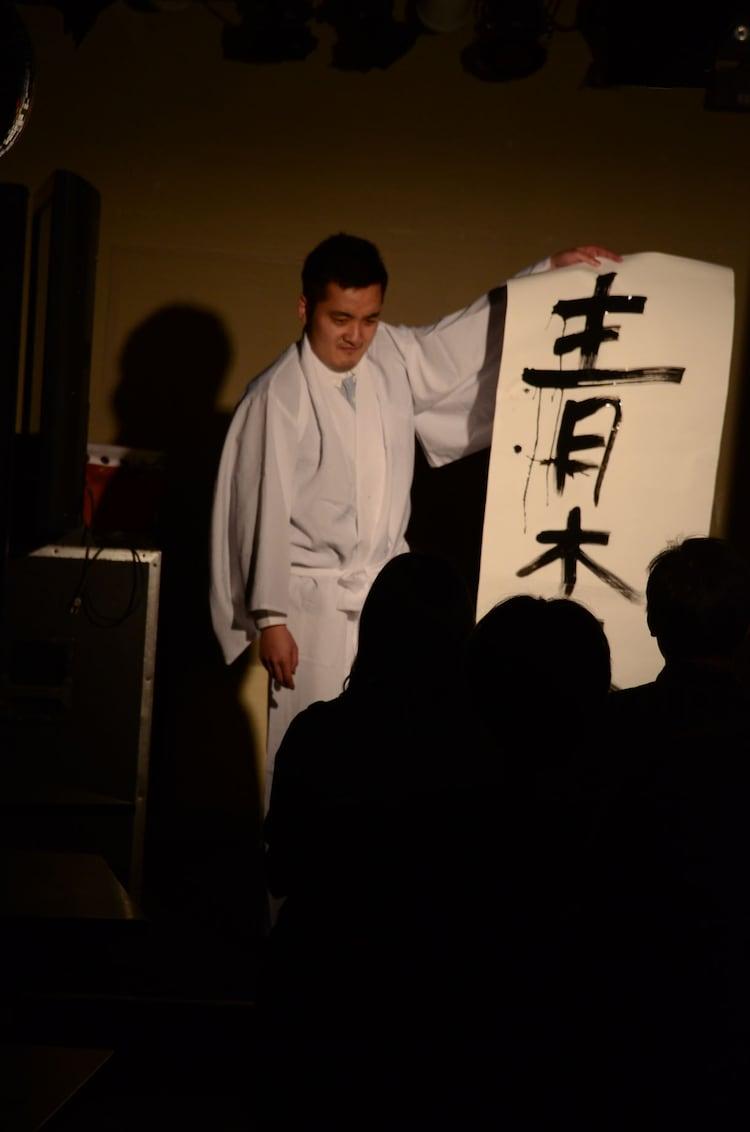 「青木泰寛」への改名を発表した青木。