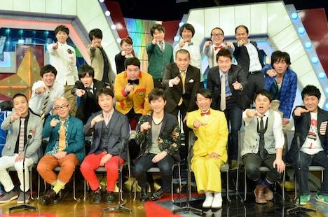 「オンバト最終章 チャンピオン大会直前 15年間ありがとうスペシャル」に出演する芸人たち。