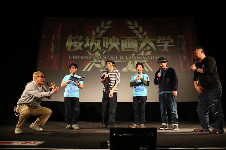 映画「中学生円山」舞台挨拶に登壇した(左から)バッファロー吾郎、監督を務めた宮藤官九郎、有村昆、桂三度、ケンドーコバヤシ。