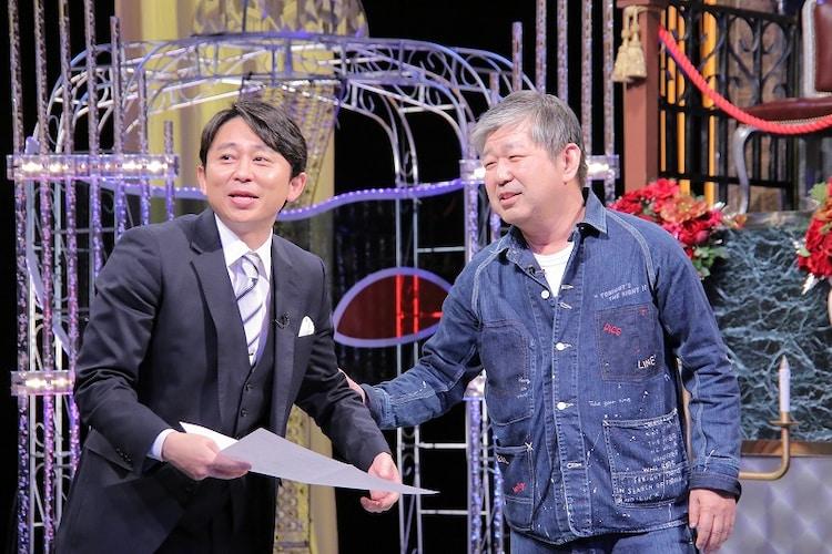 「有吉反省会」(c)NTV