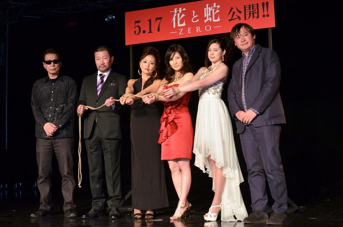 木村祐一が警部役、映画「花と蛇」イベントで女優陣を捕獲 - お笑い ...