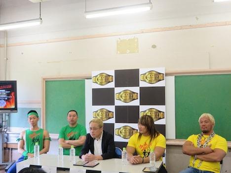 激情プロレスリング第3弾「激情プロレスリング 爆笑!大阪頂上決戦」開催発表記者会見の様子。