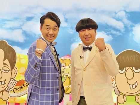 「バナナマンのせっかくグルメ!!」(TBS)MCのバナナマン。