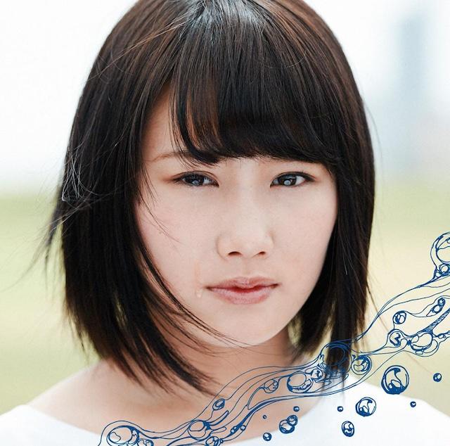 fumika「消せない約束」初回ワンコイン盤ジャケット