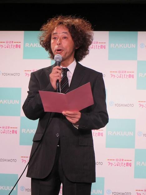司会の平畠啓史。「くさデカ」をきっかけに静岡でブレイク中。