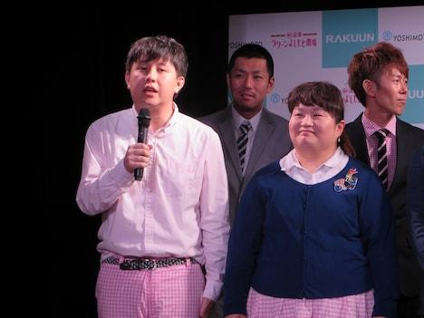 静岡住みます芸人のカズ&アイ。アイは静岡に移住して、48kgから100kgに、50kg以上太ったとのこと。