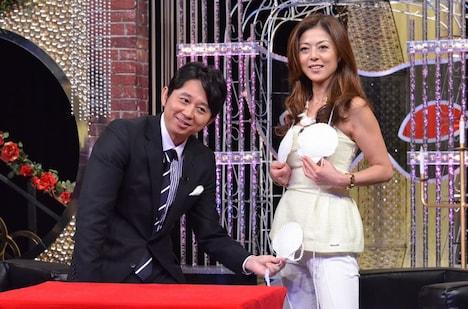 「有吉反省会」(c)日本テレビ