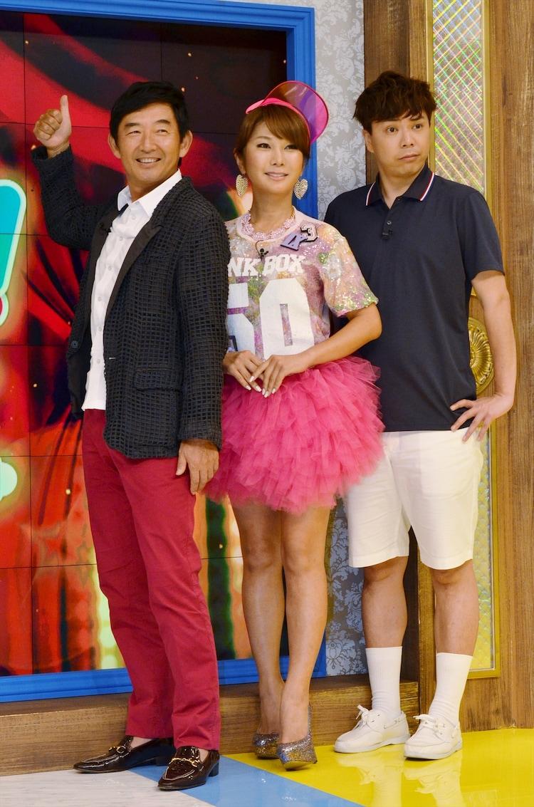 (左から)石田純一、はるな愛、ギンナナ菊池。