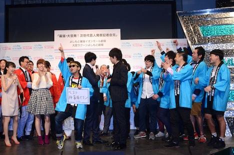 盛り上がる「よしもと幕張イオンモール劇場」チーム。