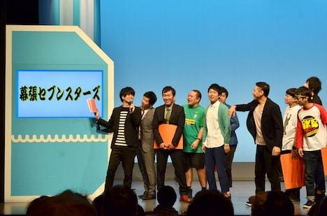 幕張イオンモール劇場を中心に活動する芸人7組のチーム名が「幕張セブンスターズ」に決まった場面。