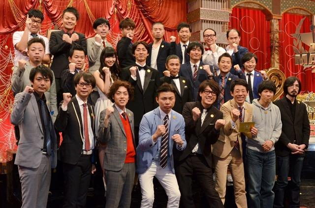 「日清食品 THE MANZAI 2014」の決勝進出11組とMCのナインティナイン、スペシャルサポーターの指原莉乃。