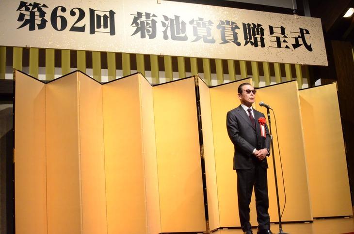菊池 寛 賞 贈呈 式