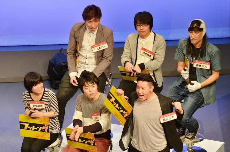 決勝戦に出場した(前列左から)すぽっと赤嶺総理、ライス田所、チョコレートプラネット長田、(後列左から)ベイビーギャングりんたろー、犬の心・押見、こりゃめでてーな伊藤。