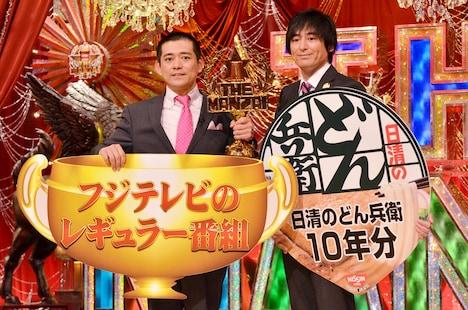 「日清食品 THE MANZAI 2014」チャンピオンの博多華丸・大吉。