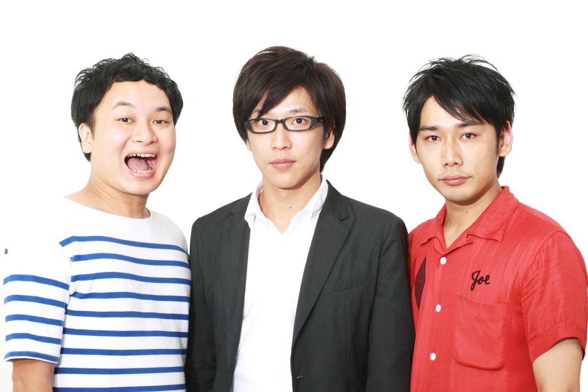 芸人 お笑い 三 人組