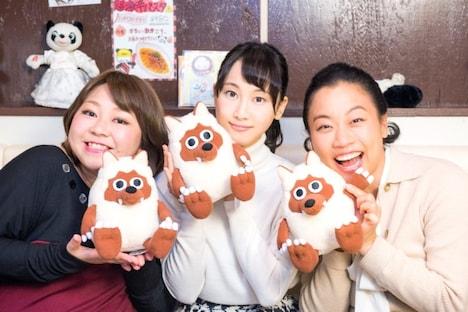 ドラマ「名古屋行き最終列車」に出演する松井玲奈と、いとうあさこ(右)、やしろ優(左)。(c)メ~テレ