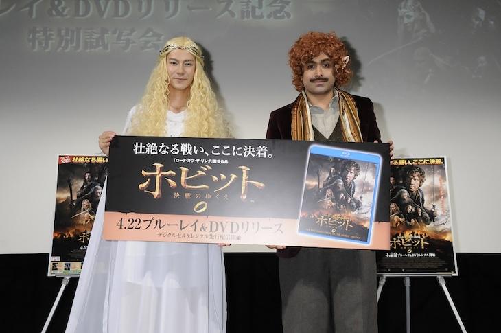 「ホビット 決戦のゆくえ」のDVD&Blu-rayリリース記念特別試写会に出席したJOY(左)とデニス植野(右)。