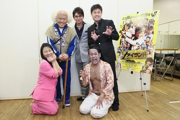 (前列左から)島田珠代、宮川大輔、(後列左から)辻本茂雄、哀川翔、品川ヒロシ。