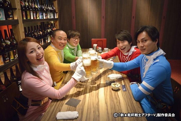 「新★乾杯戦士 アフターV」の出演者。左から、吉川友、バッファロー吾郎A、ラバーガール飛永、村井良大、加藤和樹。
