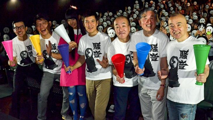 映画「騒音」の初日舞台挨拶に登壇した関根勤監督(中央)とキャストたち。