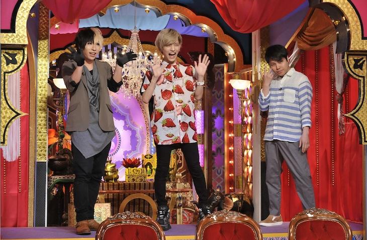 左から歌広場淳、こんどうようぢ、井上裕介。 (c)日本テレビ