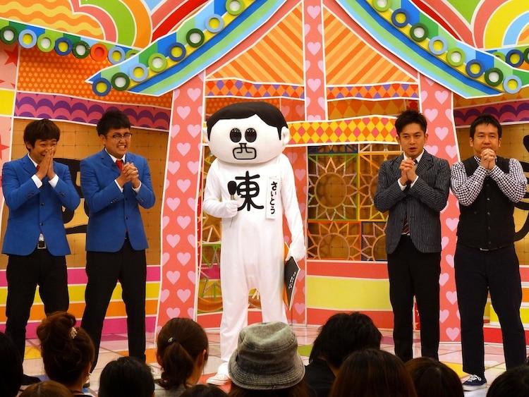 「前略、西東さん」に出演する銀シャリ(左)、なすなかにし(右)。 (c)CTV