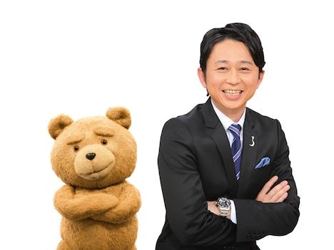 映画「テッド2」の日本語吹き替え版で主役・テッドの声を担当する有吉弘行。 (c)Universal Pictures