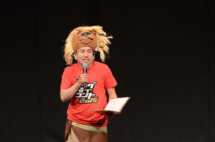 MCを務めた大西ライオン。
