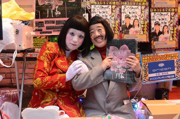 エレキテル 連合 ちゃん 日本 あけみ