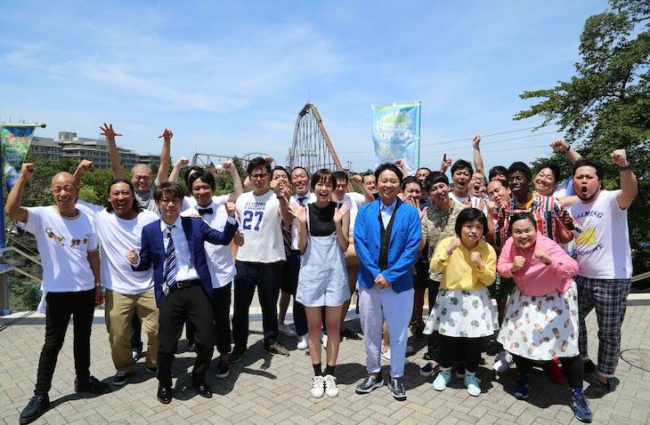 「有吉の壁」の出演者たち。(c)日本テレビ