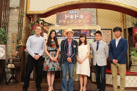左から厚切りジェイソン、足立梨花、テリー伊藤、神田愛花、スピードワゴン。 (c)BSスカパー!