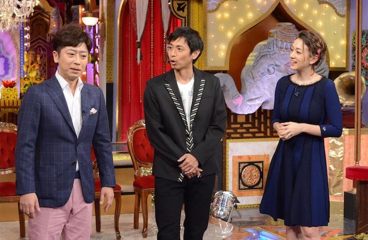 BLマンガのモデルにされるフットボールアワー後藤とチュートリアル徳井(左から)。(c)日本テレビ