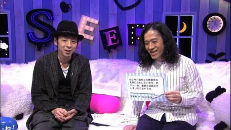 「おやすみ日本 眠いいね!」第9弾の様子。 (c)NHK