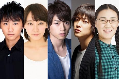 ドラマ「なんでやねん受験生」に出演する(左から)須賀健太、吉岡里帆、白洲迅、大東駿介、たんぽぽ白鳥。