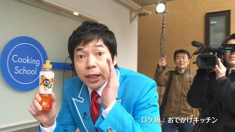 今田耕司が出演する「ジョイ コンパクト」新CMのワンシーン。