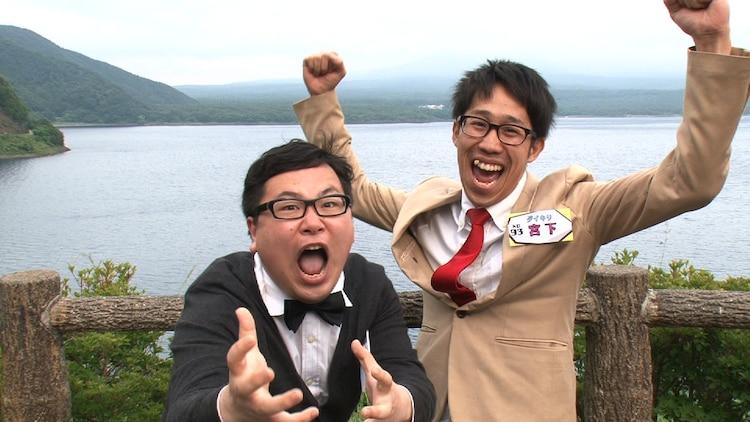 ダイキリ (c)NHK