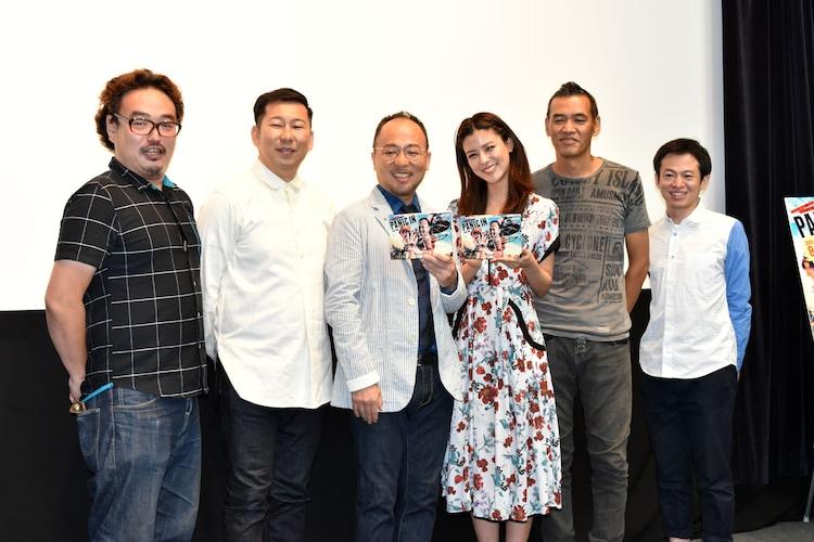 「PANIC IN」の上映イベントに出席した(左から)鈴木太一、木村好克、マキタスポーツ、藤井美菜、SABU、永野宗典。