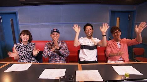 左から、出演者の山田菜々、Bose、オリエンタルラジオ。 (c)日活・チャンネルNECO