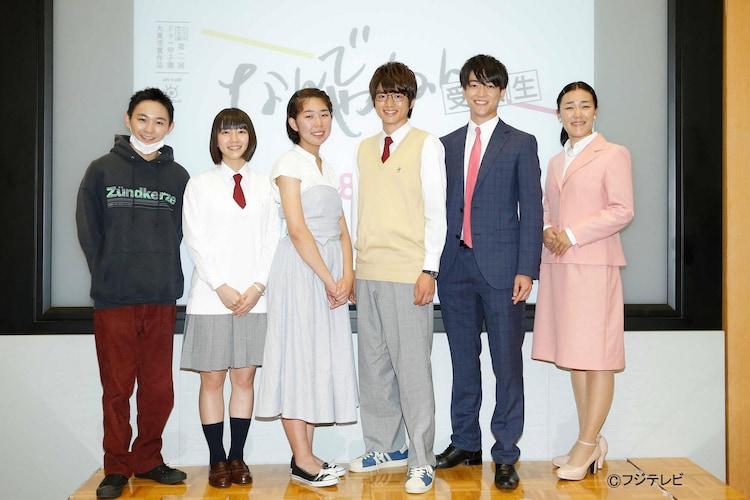 「第2回ドラマ甲子園大賞受賞作品『なんでやねん受験生』」に出演する、たんぽぽ白鳥(右端)。(c)フジテレビ