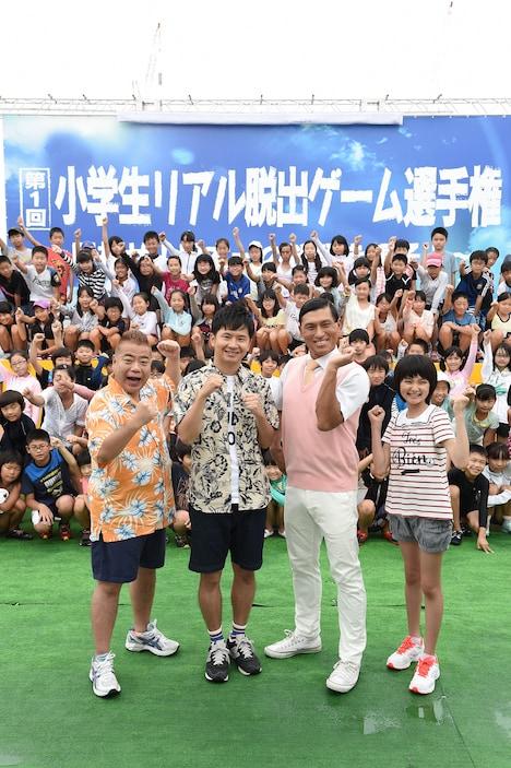 「第1回!小学生リアル脱出ゲーム選手権~目指せ!日本一の謎解き親子!~」に出演する(手前左から)出川哲朗、オードリー、松本来夢。(c)TBS
